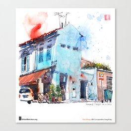 "Paul Wang, ""Pahang Street, Singapore"" Canvas Print"