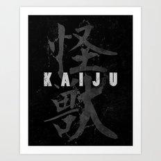 KAIJU Art Print