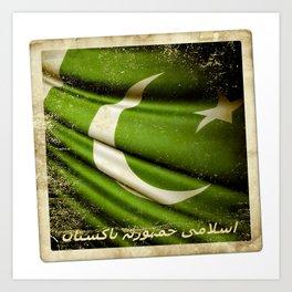 Islamic Republic of Pakistan grunge sticker flag Art Print