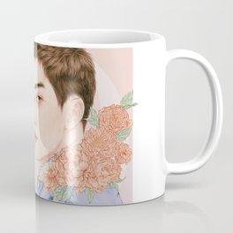evening sky [d.o. kyungsoo exo] Coffee Mug