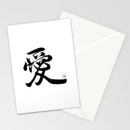 """Ai - """"Love"""" Stationery Cards"""