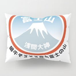 FujiSan Pillow Sham