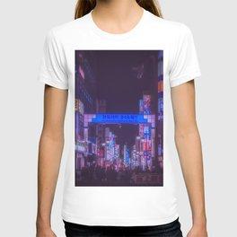 Tokyo Impression : Kabukicho is the way T-shirt