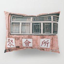 Aging Pink Facade, Hong Kong Pillow Sham