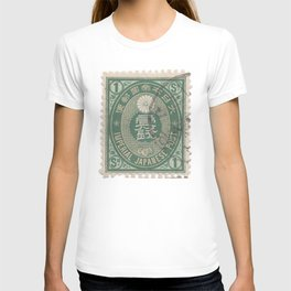 Japanese Postage Stamp 16 T-shirt