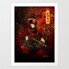 "Okaeri ""Welcome home"" Art Print"
