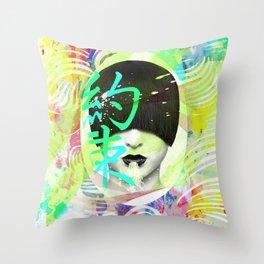 SLUM 001 Throw Pillow