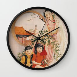 Vintage Chinese Wedding Advertisement Wall Clock