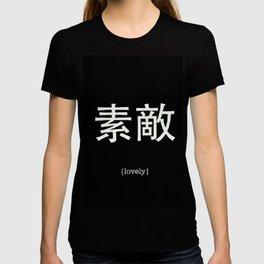Lovely T-shirt