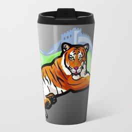 the Tiger /  Der Tiger Travel Mug