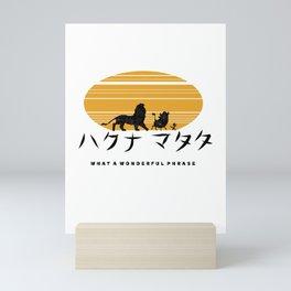 Hakuna Matata Mini Art Print