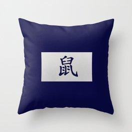Chinese zodiac sign Rat blue Throw Pillow