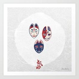 Fox Mask / Kitsune Men (狐面) Art Print