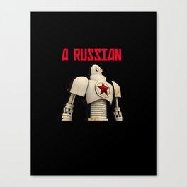 Not a Russian Bot Canvas Print