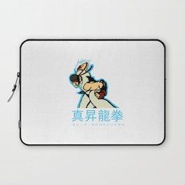 SHIN SHORYUKEN Laptop Sleeve