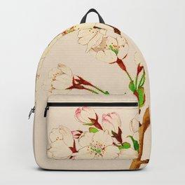 Yoshino Cherry Blossoms ~ Vintage Japan Art Backpack
