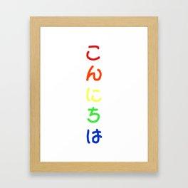 Konnichiwa Hello Framed Art Print