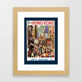 Vintage Hong Kong Travel Poster Framed Art Print