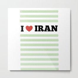 I Love Iran Metal Print