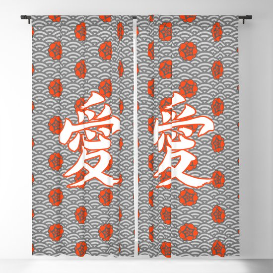 Eastern Love POPPY RED / Japanese character for love by grandeduc