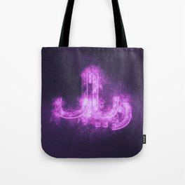 Iranian Rial symbol. Iranian Rial Sign. Monetary currency symbol. Abstract night sky background. Tote Bag