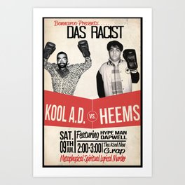 Das Racist Art Print