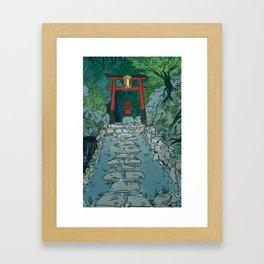 The Gate Framed Art Print