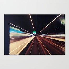Rays.  Canvas Print