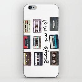 vintage iPhone Skin