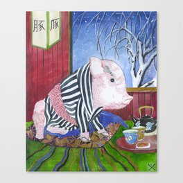 Little Piglet tea drinker Canvas Print