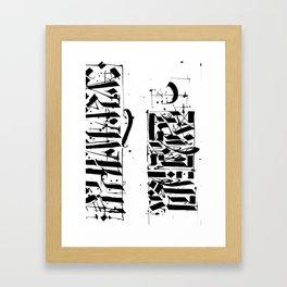 CALLIGRAPHY N°4 ZV Framed Art Print