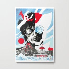 Great Mazinga Robot Tetsuya Metal Print