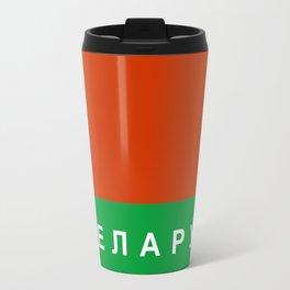 belarus srbia flag cyrillic name text Travel Mug