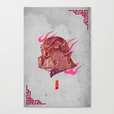 Red Darth Canvas Print