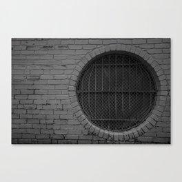 Sealed Portal Canvas Print
