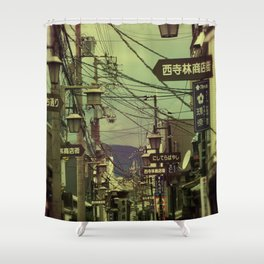 Wired City Shower Curtain