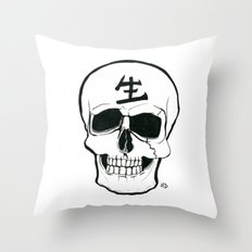 Skull - Live Throw Pillow