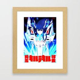 Kill La Kill | Satsuki Kiryuin Framed Art Print