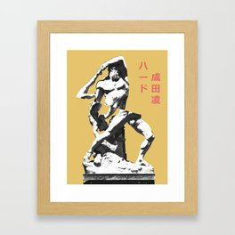 Ercole and Lica, Canova Vaporwave Framed Art Print