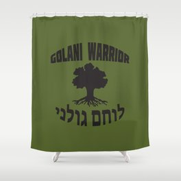Israel Defense Forces - Golani Warrior Shower Curtain