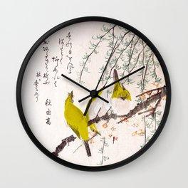 Spring Rain Wall Clock