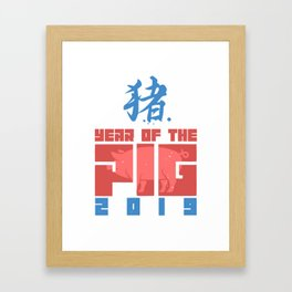 Chinese New Year of the Pig Gift Framed Art Print