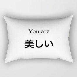 You are Ustukushii - Japanese Rectangular Pillow