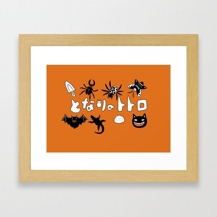 Ghibli bugs Framed Art Print
