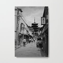 Being led by Kyoto... Metal Print