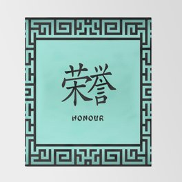 """Symbol """"Honour"""" in Green Chinese Calligraphy Throw Blanket"""