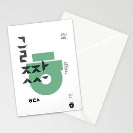 vol.3 nº1 Stationery Cards