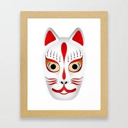 Japanese Mask - Kitsune Framed Art Print
