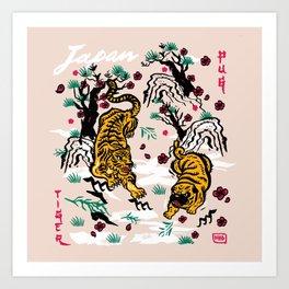Tiger and Pug Japanese style Art Print