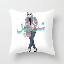 shda5al Throw Pillow